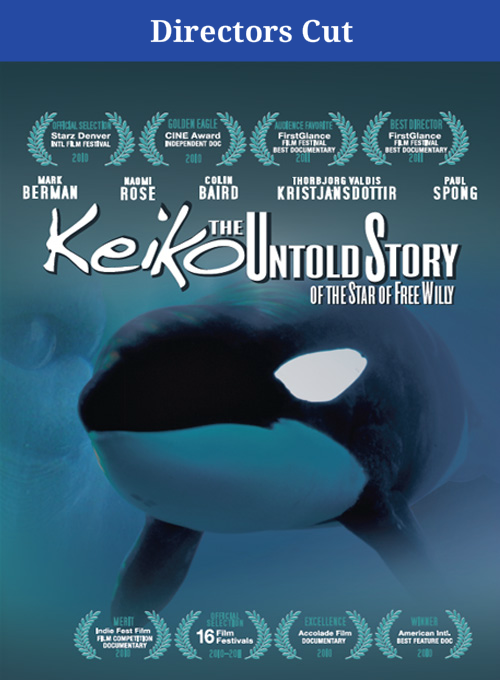 Keiko the Untold Story Director's Cut
